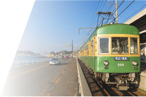 See Enoden Line train guide