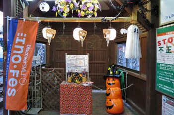 Halloween display in the station.