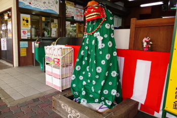Shishimai (lion dance) displayed at the station.
