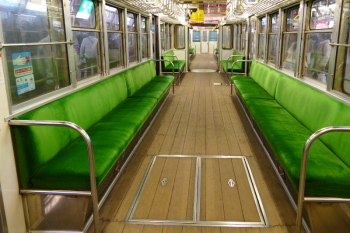 Inside of Type 300 train.