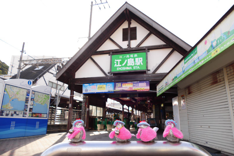One of the main entrance to the island, Enoshima Station.