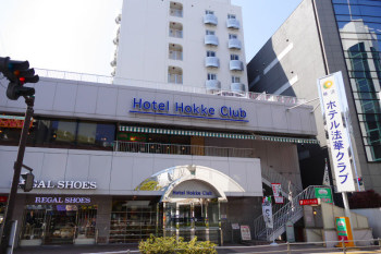 Overview of Hotel Hokke Club