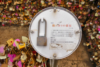 A padlock used in the movie is displayed.