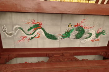 Ceiling painting of a Dragon at Ryukoji Temple.