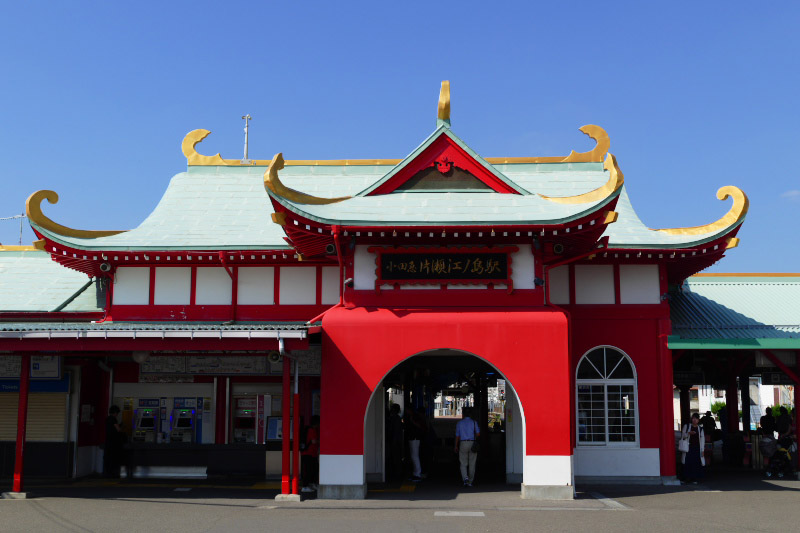 Unique shrine style building of Katase-Enoshima Station
