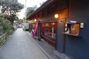 A cafe used old wooden building.