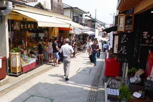 Nakamise Street and Nishiura Cove area guide