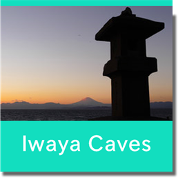 Link to Iwaya Cave guide