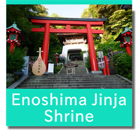 Link to Enoshima Jinja Shrine guide
